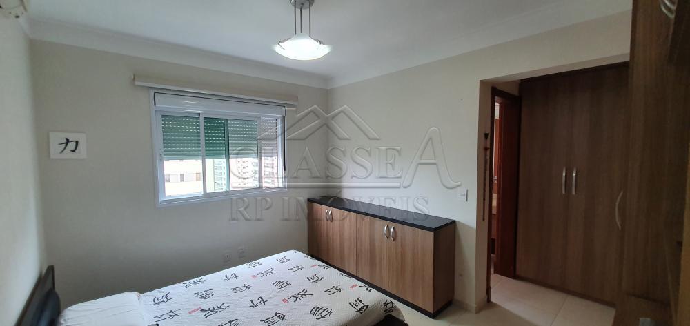 Alugar Apartamento / Padrão em Ribeirão Preto R$ 9.000,00 - Foto 17