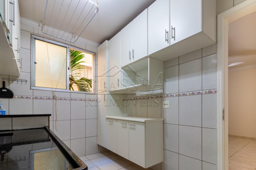 Alugar Apartamento / Padrão em Ribeirão Preto R$ 1.000,00 - Foto 7