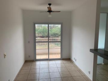 Comprar Apartamento / Padrão em Ribeirão Preto R$ 260.000,00 - Foto 3